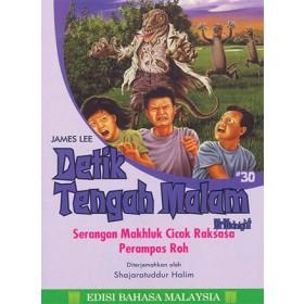 DETIK TENGAH MALAM #30