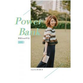 PowerBank:快乐load不完