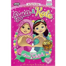 SNAS : ANA & KATE (EKK)