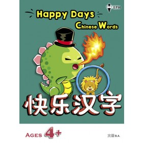 Happy Days - Chinese Words