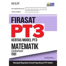 FIRASAT KERTAS MODEL PT3 MATEMATIK (DWIBAHASA)