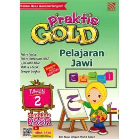 Tahun 2 Praktis Gold Pendidikan Jawi