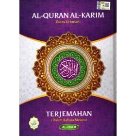 AL-HADI: TERJEMAHAN AL-QURAN