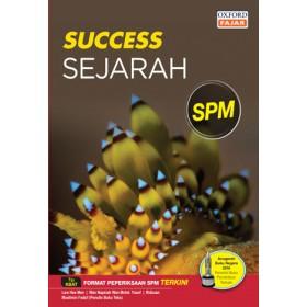 SPM Success Sejarah