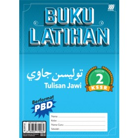 Tahun 2 Buku Latihan KSSR Tulisan Jawi