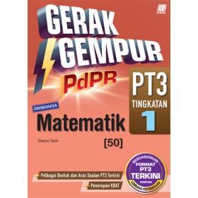 TINGKATAN 1 GERAK GEMPUR PDPR PT3 MATEMATIK(DWIBAHASA)