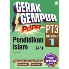 TINGKATAN 1 GERAK GEMPUR PDPR PT3 PENDIDIKAN ISLAM