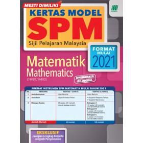 KERTAS MODEL SPM MATEMATIK(BILINGUAL)