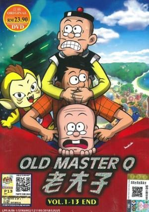 老夫子 OLD MASTER Q V1-13END (DVD)