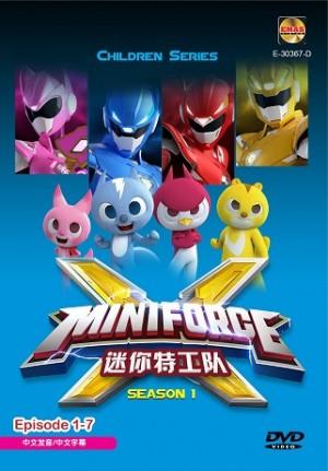 迷你特工队 MINI FORCE EP1-7 (DVD)
