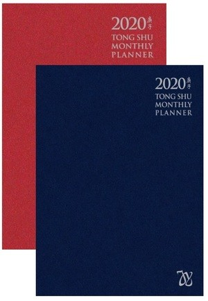 TONG SHU MONTHLY PLANNER 2020