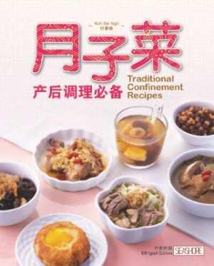 Traditional Confinement Recipes