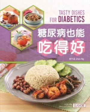 Tasty Dishes For Diabetics