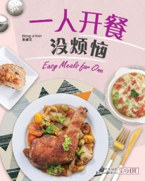 Easy Meals for One