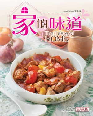 The Taste of Home