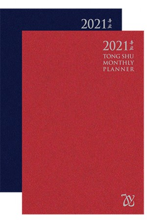 TONG SHU MONTHLY PLANNER 2021
