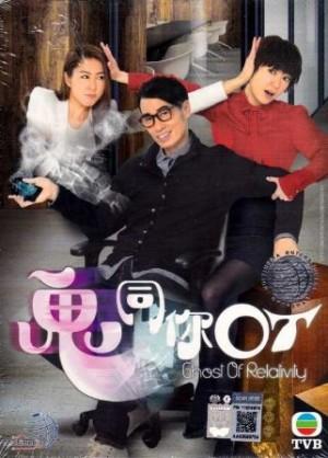 鬼同你OT EP1-28 (6DVD)