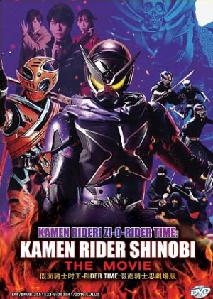 RIDER TIME:K. RIDER SHINOBI MOVIE (DVD)