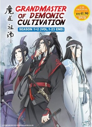 GRANDMASTER OF DEMONIC CULTIVATION 魔道祖師 S1+2 (V1-23 END) (2DVD)