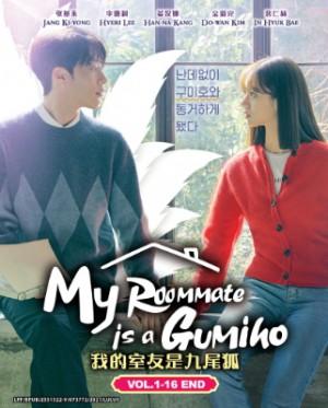MY ROOMMATE IS A GUMIHO 我的室友是九尾狐 (4DVD)