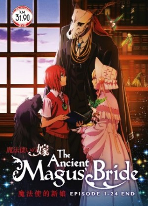 The Ancient Magus Bride  Vol.1-24