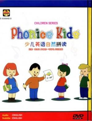PHONICS KIDS 少儿英语自然拼读 (4DVD)