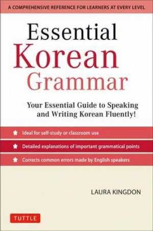 Essential Korean Grammar: Your Essential Guide to Speaking and Writing Korean Fluently!