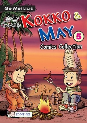 GE MEI LIA-KOKKO & MAY 5 (COMIC COLLECTION)