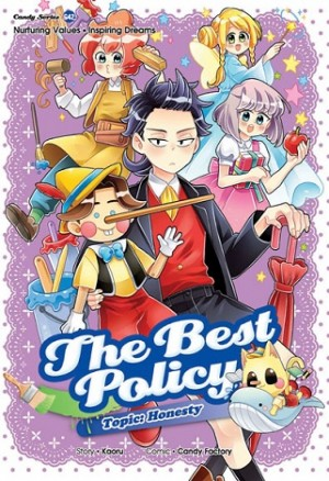 CANDY SERIES 42: THE BEST POLICY: HONESTY