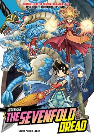 S11 X-Venture Chronicles Of The Dragon Trail: The Sevenfold Dread ● Herensuge