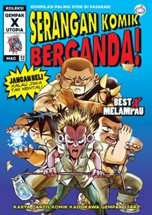KOLEKSI GEMPAK X UTOPIA 01: SERANGAN KOMIK BERGANDA!
