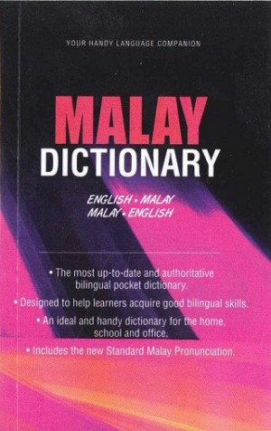 POCKET MALAY DICTIONARY ENG-MAL MAL-ENG