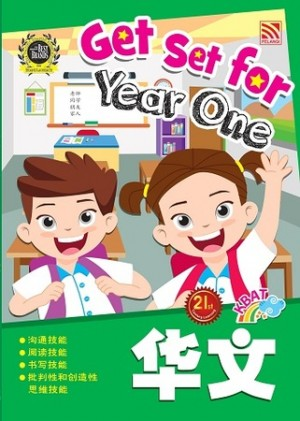 GET SET FOR YEAR ONE: CHINESE