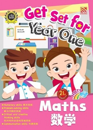 GET SET FOR YEAR ONE: MATHS
