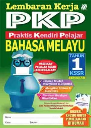 Tahun 1 Lembaran Kerja PKP Bahasa Melayu