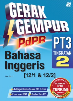 TINGKATAN 2 GERAK GEMPUR PDPR PT3 ENGLISH