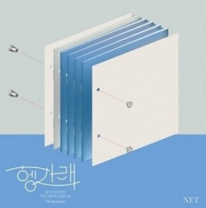 SEVENTEEN - 7TH Mini Album : Heng:garae (NET Version - Blue)