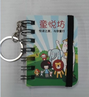 Imprint Children Carnival Mini notebook