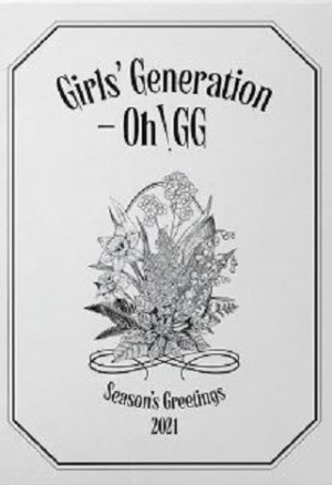 2021 SEASON'S GREETINGS - GIRLS' GENERATION - OH!GG