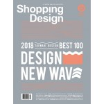 Shopping Design 12月號/2018 第121期