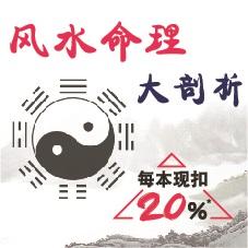 fengshui-jan17-Bottom