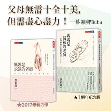 蔡颖卿BUBU-bottom
