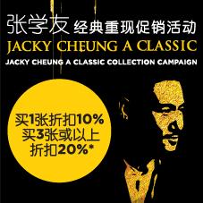 jackycheung-bottom