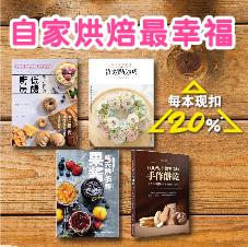 bakery-march18-bottom