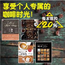 coffee-march18-bottom