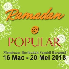 ramadan-bottom