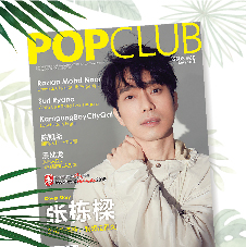 popclub-may18-bottom