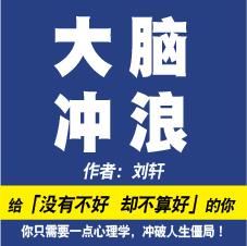 liuxuan-bottom