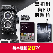 photography-sept18-bottom