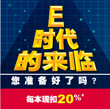 ecomm-sept18-bottom